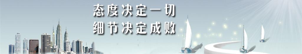 通州拓展训练公司_通州拓展训练基地_企业拓展团建活动